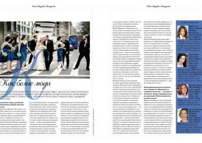 wedding-magazine.ru